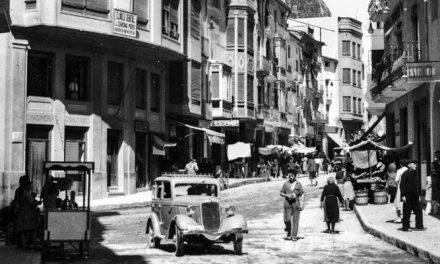 «Esa calle de Colón» por Manuel Vicente Martínez